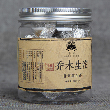 100g/jar The Oldest Pu'er Tea Chinese Yunnan Original Taste Raw Tea Green Food for Health Care Weight Lose 1