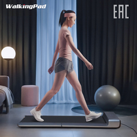 WalkingPad протектора mi ll A1 Умный складной электрический спортивный механизм конвейера для тренировки, бодибилдинга mi оборудование для фитнеса