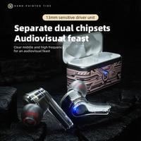Auricolari Wireless Graffiti auricolare Bluetooth TWS auricolare In-ear sport musica auricolari Wireless portatili cuffie resistenti al sudore