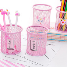 Pink Leopard Pen Holder Cartoon Pencil Holder Pencil Bag Desktop Round Sundries Stationery Storage Tube Kawaii School Supplies