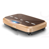 Exercise Fitness Platform Slim Vibration Machine Slimming Sports Equipment