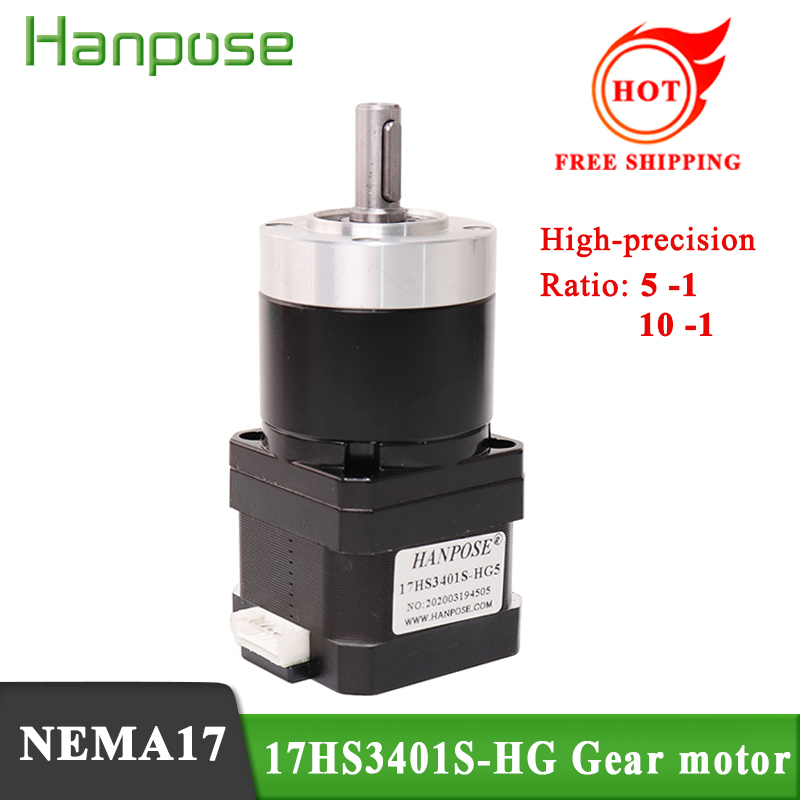 Free shipping <font><b>NEMA17</b></font> 17HS3401S-HG 1.3A 28N.cm 34mm high precision planetary reduction stepping motormotor gearbox image