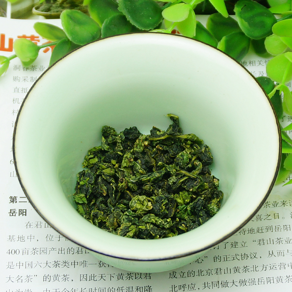 250g China Anxi Tiekuanyin Tea Fresh 1275 Organic Oolong Tea For Weight loss Tea Health Care Beauty Green Food 1