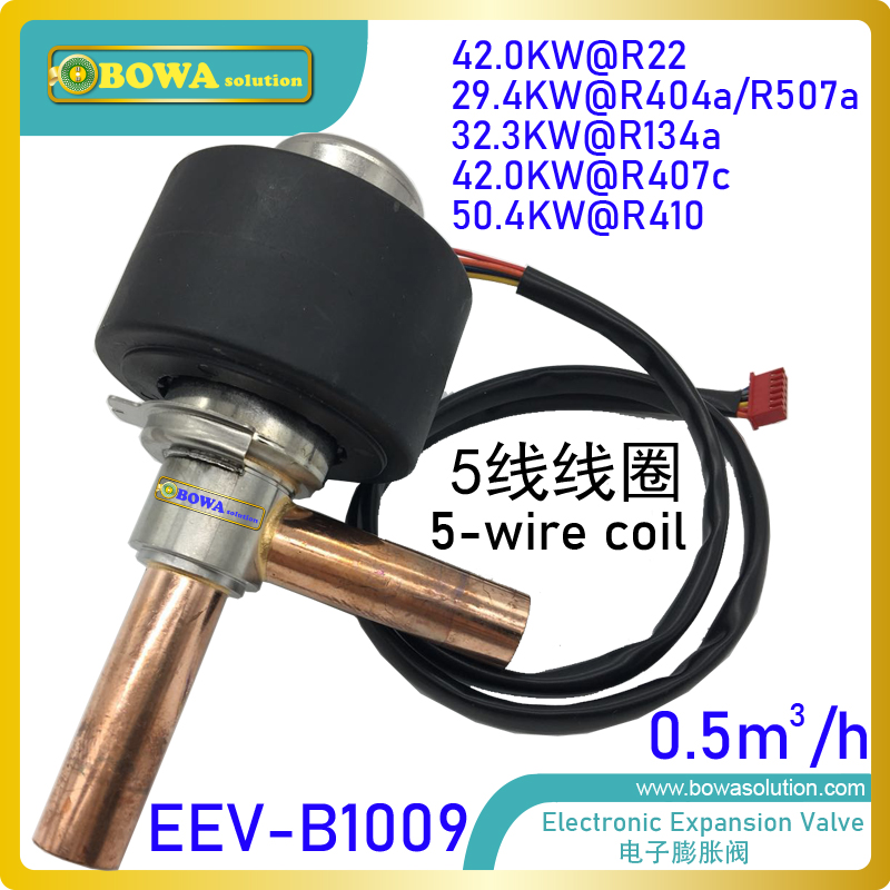 0.5m3/h EEV with 5 wire coil is great choice for cold/hot integrated water temperature machines or large evaporating temperaures pump pump pump for pump machine - title=