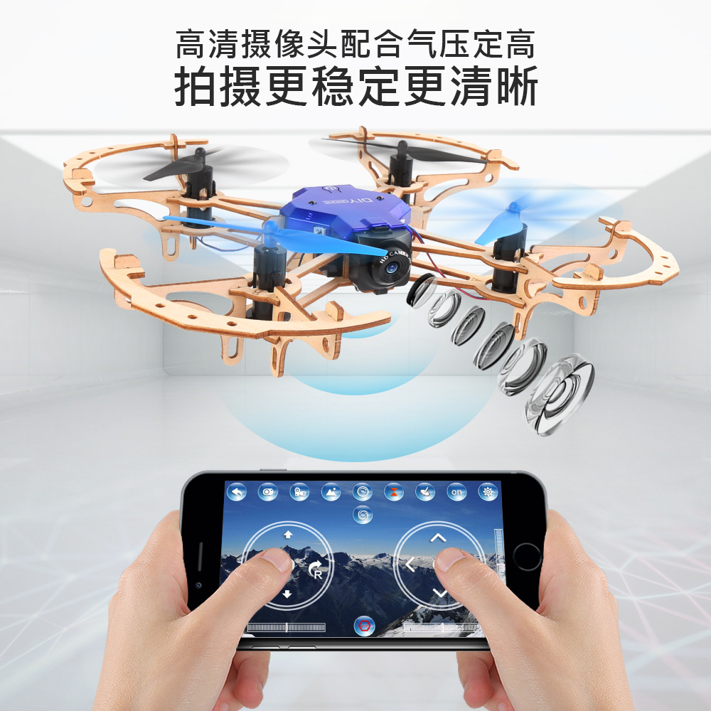 Zl100 Handmade DIY Wood Unmanned Aerial Vehicle Assembly Set High Quadcopter Remote Control Aircraft Model Airplane Teaching Mac