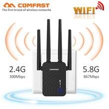 1200M 5Ghz Dual Band Wireless WiFi Repeater Wi Fi Booster 2.4G/5Ghz Wi-Fi Amplifier 802.11ac Long Range Extender with 4 antennas wireless wifi repeater router dual band wireless wi fi range extender wifi signal amplifier booster with external antennas wps