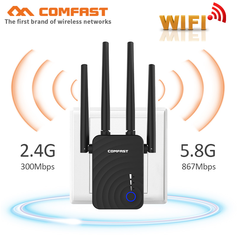 2.4G 5Ghz Dual Band Wireless Wifi Repeater/Router 1200Mbps Wifi Signal Amplifier Booster Network Range Extender With 4 Antennas