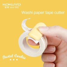 Dispenser Organizer Washi Tape Office-Supplies Cutter-Tool Storage School Cute Kawaii