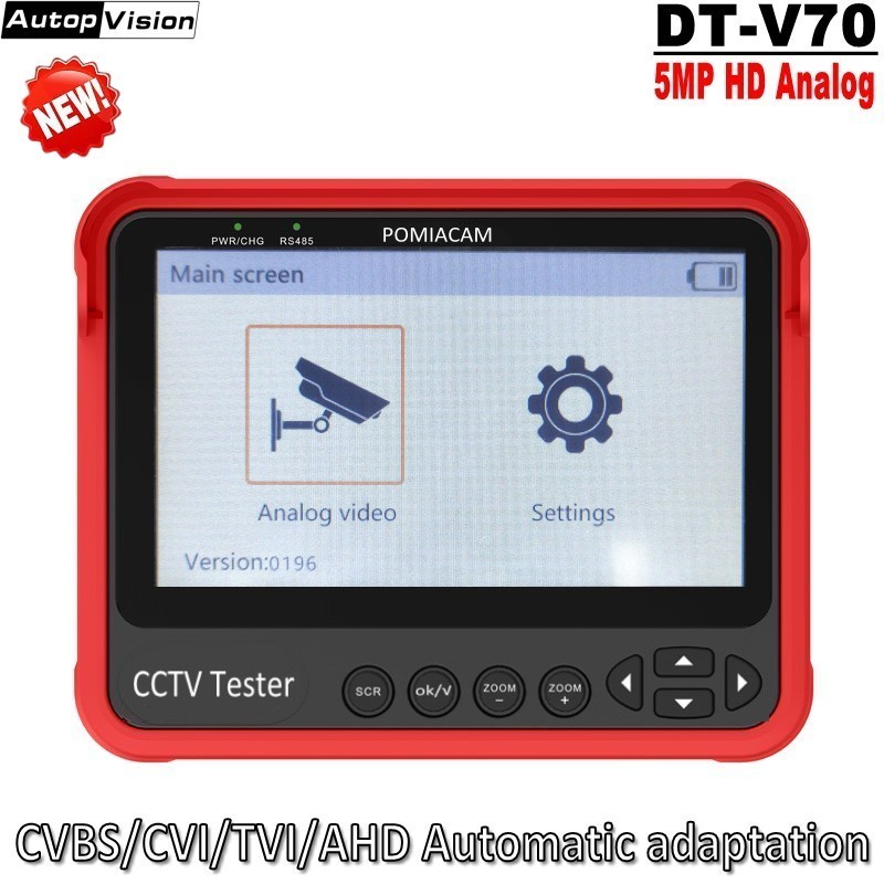 "New Style V70  4.3"" Wrist CCTV Tester Technical Datasheet Support CVBS/CVI/TVI/AHD Automatic Adaptation(Support 5MP HD Analog"