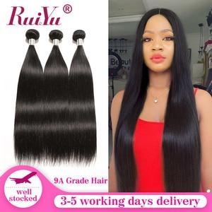 Image 1 - ברזילאי ישר שיער Weave חבילות 100% שיער טבעי חבילות 3 Bundle רמי שיער 8  30 אינץ טבעי צבע Ruiyu שיער