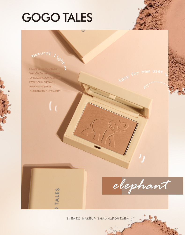 Lovely Cute Elephant Stereo Makeup Shading Powder Contour 3D Face 2 Colors Waterproof  Long Lasting Face & Neck Bronzer Cosmetic