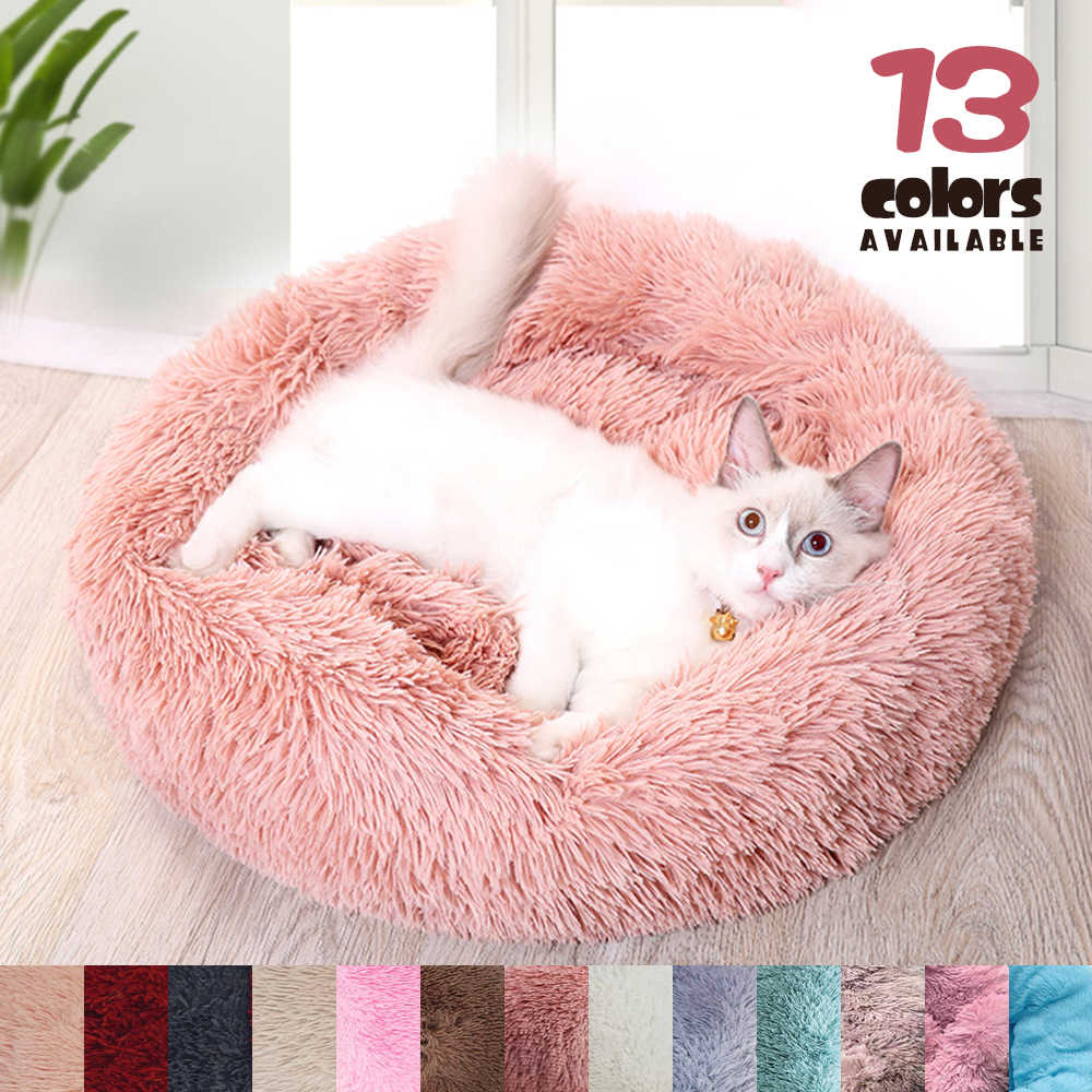 Round Plush Cat Bed House Cat Mat Winter Warm Sleeping Cats Nest Soft Long Plush Dog Basket Pet Cushion Portable Pets Supplies