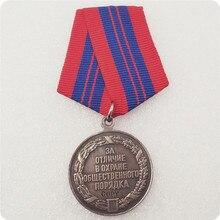 Crachá de prêmio russo-