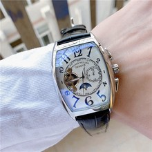 Franck- Muller- New Automatic Mechanical Men Watch Silver Blue Stainless Steel T