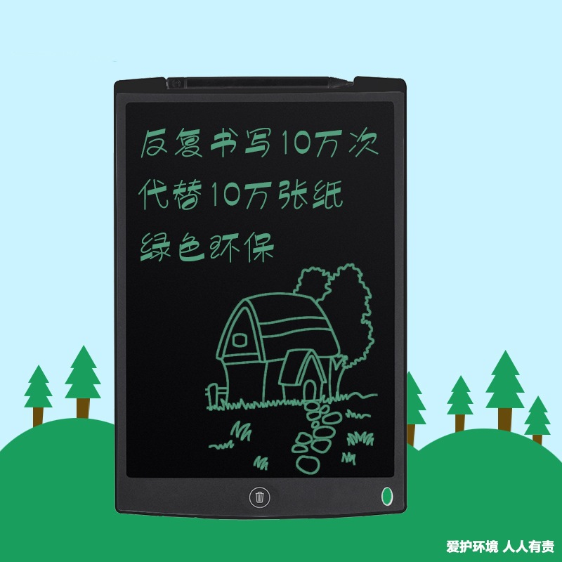 Plate Optical Doing Homework Drawing Board Black Blackboard Handwritten Electronic Graffiti Painted Light Doing Homework Board H