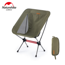 Naturehike Camping Chair Ultralight Portable Folding Chair Travel Backpacking Relax Chair Picnic Beach Outdoor Fishing Chair cheap CN(Origin) 7075 Aviation Aluminum Alloy 600D Oxford Coth within 120 kg 41x31x71 cm 37x9 cm about 0 88 kg Green Yellow
