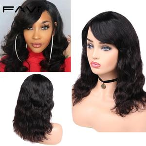 FAVE Brazilian Remy Body Wave Wig100% Human Hair Wig With Bangs 150% Density Natural Black Color For Women Free Shipping & Gifts(China)