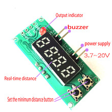 Ultrasonic ranging digital display module detection distance alarm single chip microcomputer high precision buzzer
