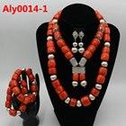 2020 Big Coral Beads...