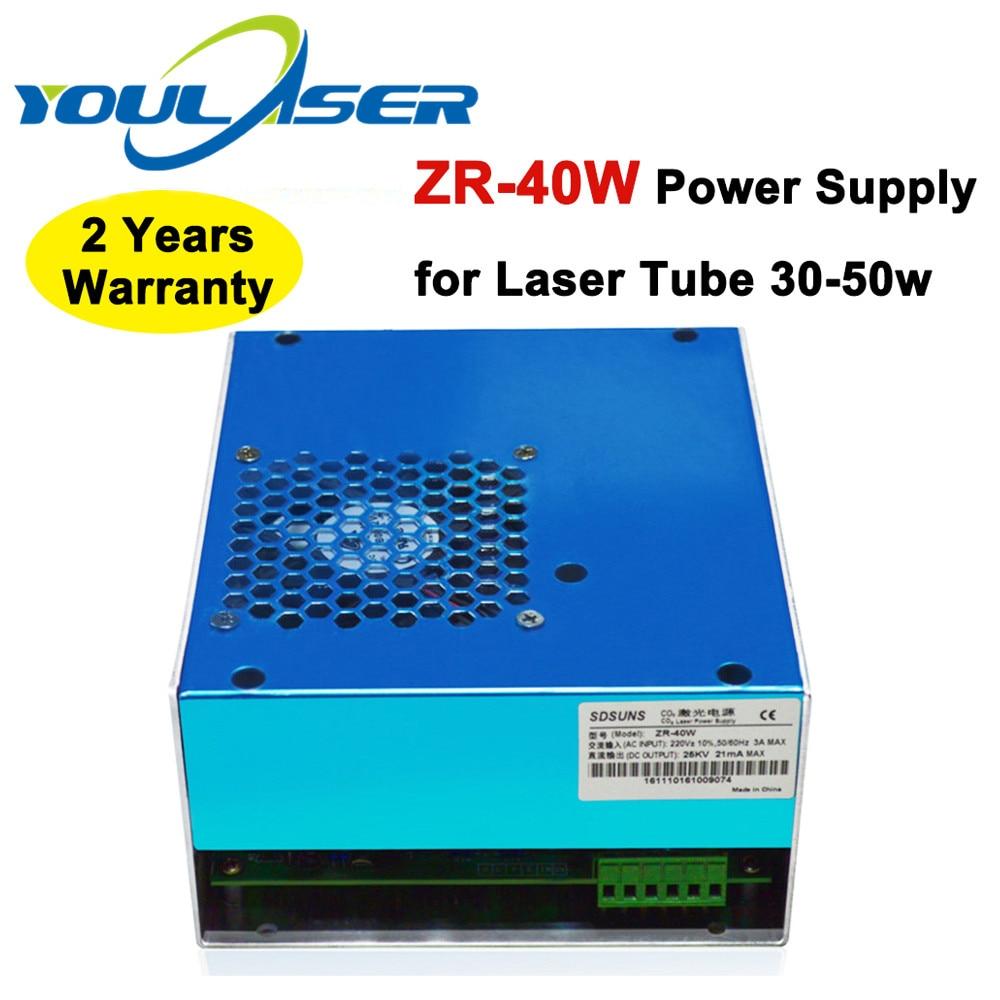 Co2 Laser Power Supply 40w For 30W 40W 50W Co2 Glass Laser Tube
