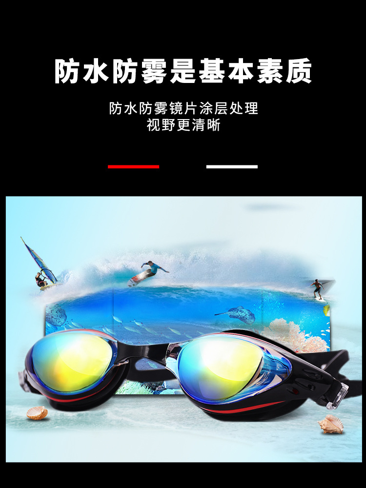 Urethane Elastic Fibre Men's Swimsuit Equipment Boxer Swimming Shorts Goggles Quick-Dry Urethane Elastic Fibre Loose-Fit Hot Spr