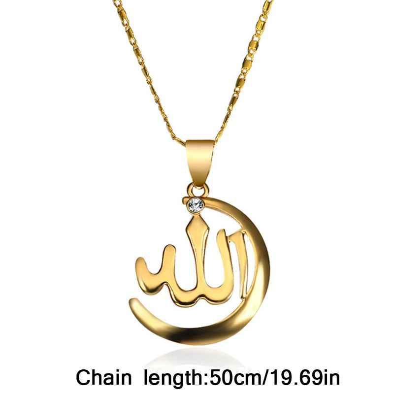 クラシックイスラムアッラーの魅力ペンダントネックレスチェーンイスラム教徒の宗教のための宝石類のギフト