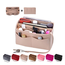 New Popular Women's Makeup Organizer Felt Cloth Insert Bag Multi-functional Travel Cosmetic Bag Girl Storage Toiletry Liner Bags