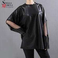 ใหม่ 2019 ผู้หญิงเกาหลีสีดำ TEE แขนยาว PU หนัง Hollowed สุภาพสตรี LADIES Streetwear เสื้อยืด 5528