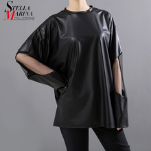New 2019 Korean Style Women Black Tee Top Long Sleeve PU Leather Elbow Hollowed Ladies Ladies Unique Streetwear T shirts 5528