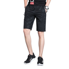 Men's Summer Shorts Fashion Thin Sports Running Pants Casual Sport Jogging Comfortable Plus Size Fitness Bodybuilding Shorts