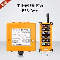 Yu Ding industriale telecomando f23 a gru gru MD paranco elettrico di controllo a distanza senza fili|Strumenti e accessori di sollevamento|   -