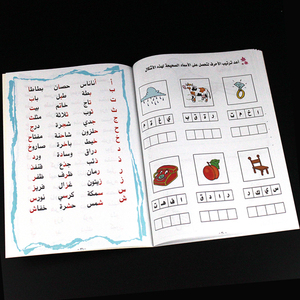 Children Learning Arabic 28 Alphabet Copybook For Calligraphy Handwriting Arabic Book Learning Writing Practice Book For kid Toy
