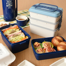 Korean Style Multilayer Portable Lunch Box Salad Bento Box Dinnerware Food Storage Container Workers Student Tableware Accessory