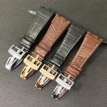 26 مللي متر ل اوديمارس 100% اليدوية جلد طبيعي اليدوية حزام (استيك) ساعة حزام ل AP ل Piguet + أدوات