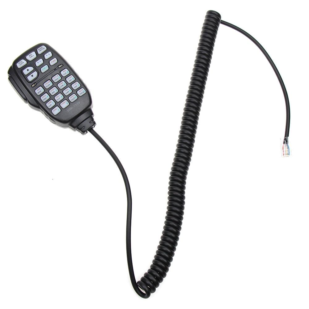 Handheld Speaker Microphone Mic HM-133V For Icom Radio IC-2200H IC-V8000 IC208H IC-E208 IC-207H IC-E880