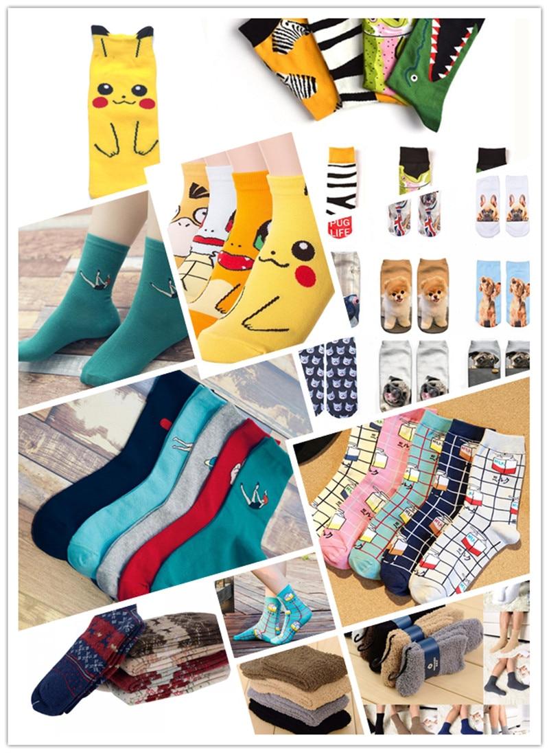 44 Styles Korea Funky Harajuku Trend Women Checkerboard Socks Geometric Checkered Socks Men Hip Hop Cotton Unisex Socks