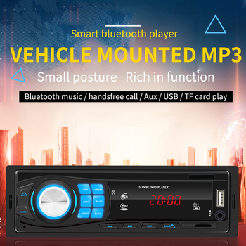 DC12V Single 1DIN Car Stereo MP3 Player Head Unit Bluetooth USB2.0 AUX Subwoofer Radio Car FM Radio Car MP3 Player Kit Dropship image