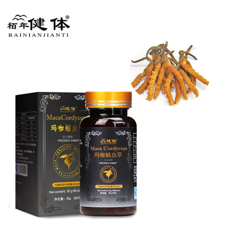 Wild Aweto Cordyceps Sinensis Mycelium Cordyceps Militaris Extract Capsules Cordyceps MACA Supplement Anti Fatigue Cleaner Lung