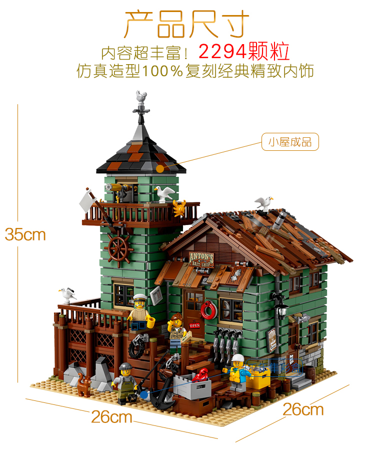16050-6