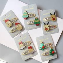 Horquilla regalo de Navidad para niña, accesorios para el cabello para niña, regalo de vacaciones, horquilla de Navidad, accesorios para el cabello para niña, clip LATERAL