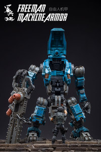 Image 2 - 2020 NEW JOYTOY 1/18 FREE MECH robot and soldier figures(4Pcs/lot) New Years gift for boy Free Shipping