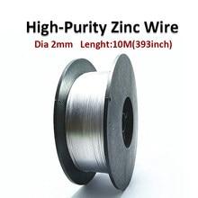 Haste de zinco do fio de zinco de sarayed do fio de zinco da pureza alta 99.995% para a pesquisa científica, pulverizador térmico 0.3-12mm