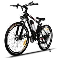 26 Inch 250W Aluminum Alloy Frame Electric Mountain Bike Cycling Bicycle folding electric bicycle Mountain E bike