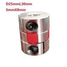 1 pçs 5x8 d25l30 eixo de alumínio ameixa blossom acoplamento conector do motor eixo flexível