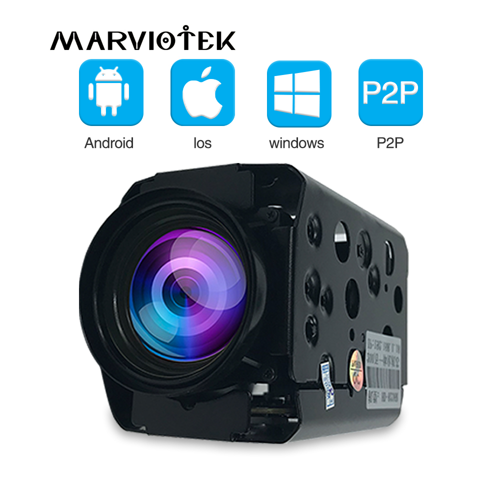 1080P ip camera ptz 36X Zoom cctv ip cameras module Onvif H.265 video surveillance network block camera module for uav videcam