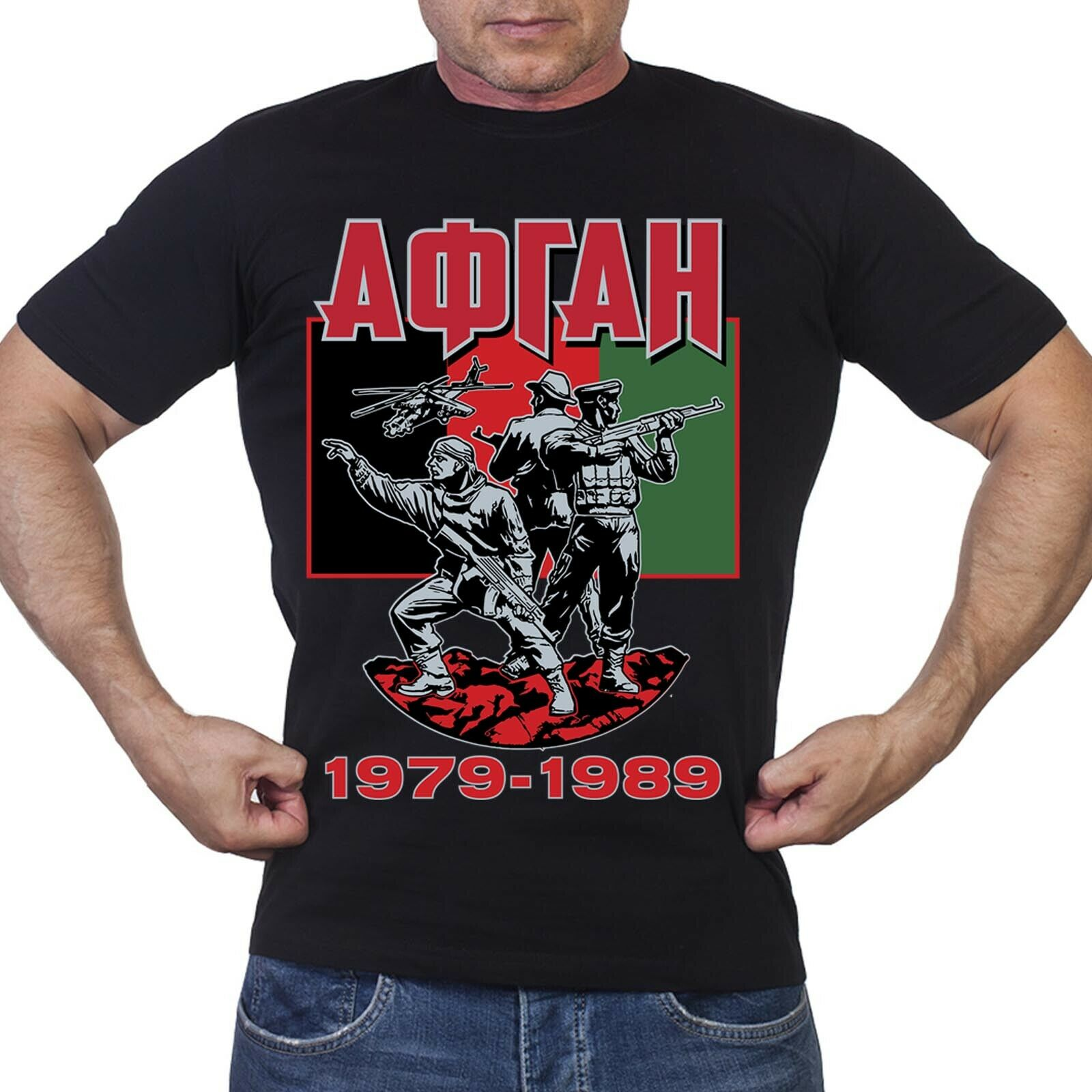 .T-shirt The War In <font><b>Afghanistan</b></font>.Special Forces RUSSIA RUSSIAN TShirts image
