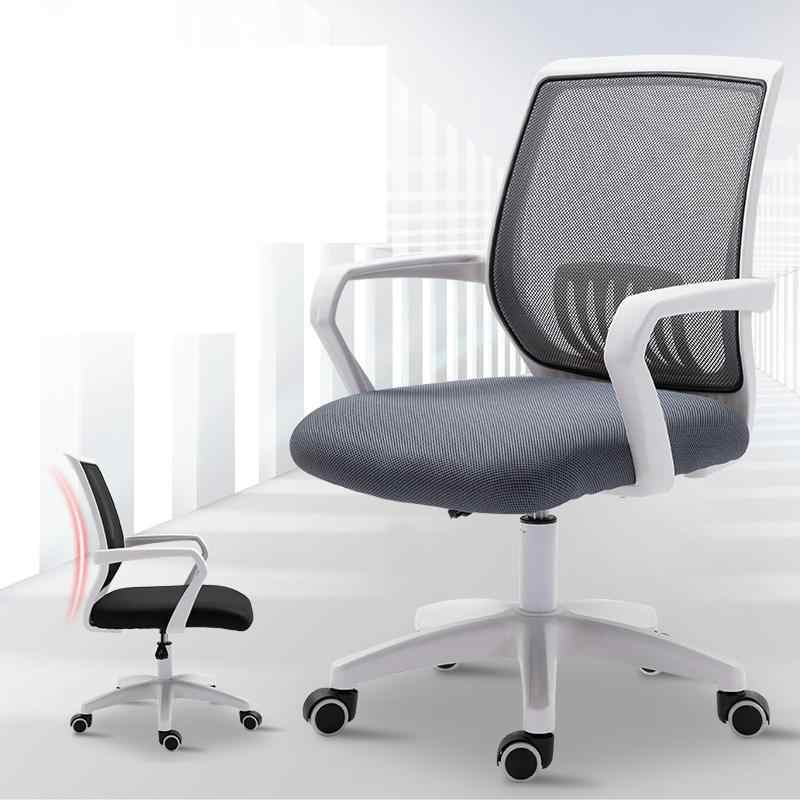 Swivel Chair Student Study Office