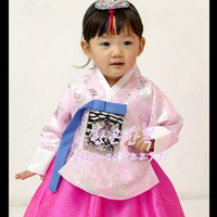 Children Korean Girl Hanbok Dress Costume Ethnic Dance Traditional Long Sleeve Cosplay Tailored Baby Girl Clothes