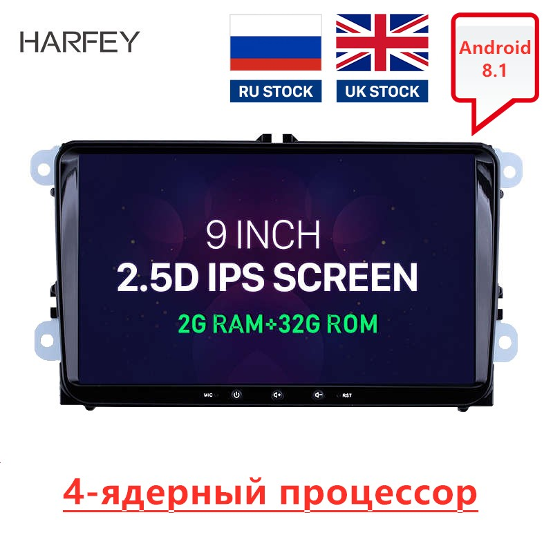 2 Din Android 8.1 2G RAM 32G ROM autoradio GPS 2.5D écran tactile Headunit pour VW Volkswagen SEAT LEON CUPRA Skoda Passat b5 b6 CC