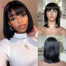 Kurze Menschenhaar Perücken Remy Peruanische Haar Bob Perücke 130% Dichte Ombre T4/30 Volle Maschine Perücke Pixie Cut kurze Perücken Für Schwarze Frauen